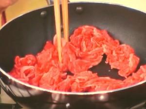 牛肉のしぐれ煮