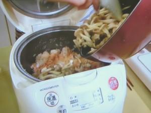 トマトとキノコの炊き込みご飯