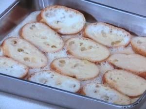 ミルクティーフレンチトースト