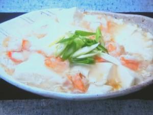もこみち流 エビとくずし豆腐のとろ煮