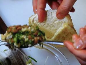 オクラ納豆のお揚げ焼き