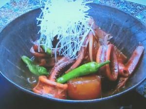もこみち流 イカと大根の煮物