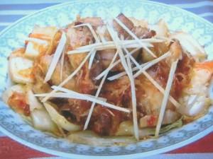 もこみち流 豚肉と白菜のピリ辛甘酢炒め
