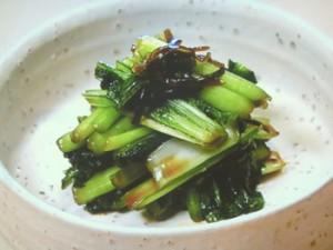 小松菜のわさびじょうゆ漬け