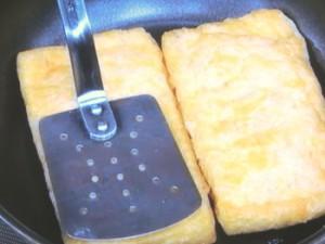 ハムチーズ焼き