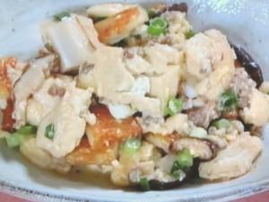 豆腐とちくわのうま煮