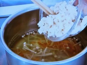 豆腐のすり流し