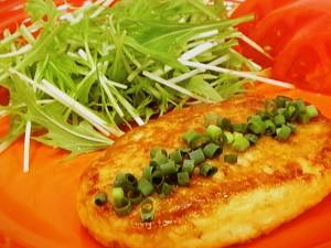 節約ダイエット!豆腐はんぺんハンバーグ