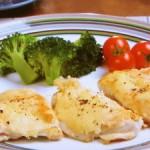 鶏胸肉のクリスピーチーズ焼き