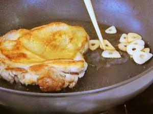 鶏のバター醤油ピラフ