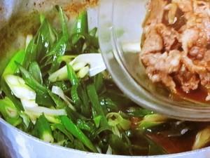 牛肉と青ねぎのすき煮うどん