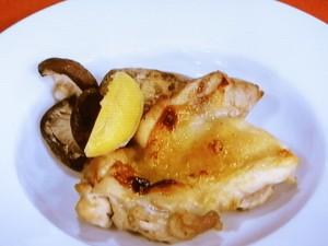 鶏もも肉のグリル スパイスレモン塩風味