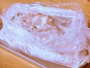 ヨーグルトサラダチキン