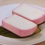 豆腐の梅酢漬け