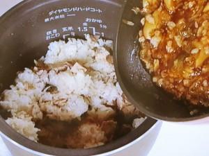 なまり節の炊き込みご飯